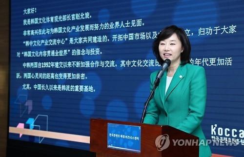 韩国政府在京开设韩中文化产业交流中心