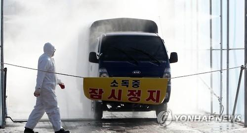 韩政府呼吁公众配合禽流感防疫工作