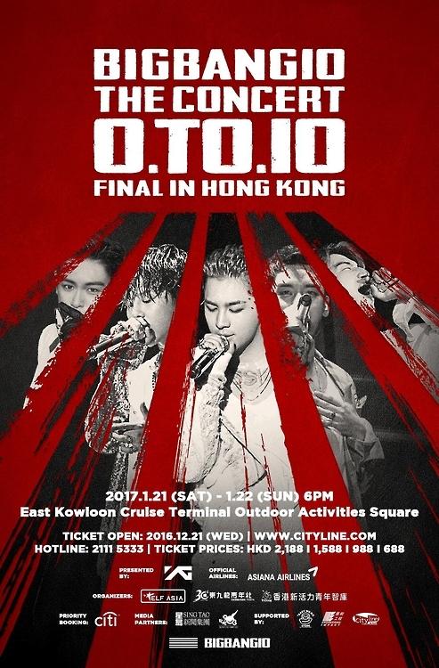 BIGBANG将在香港开唱为出道10周年纪念巡演收官
