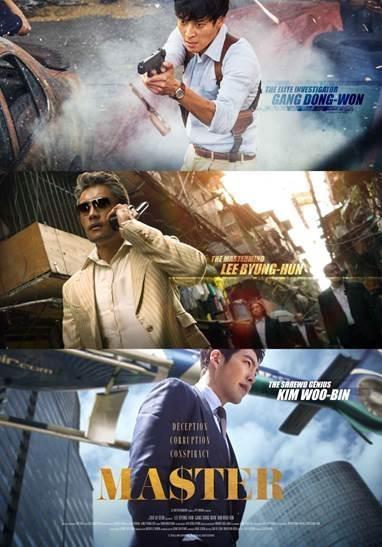 韩片《Master》即将登陆北美