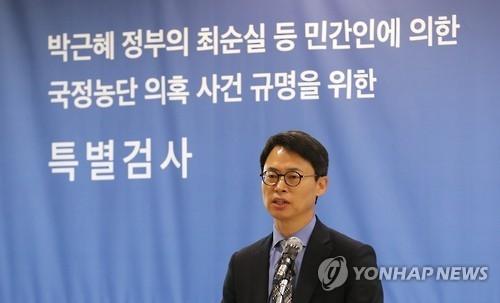 韩亲信门检察组拟搜查总统府当面调查朴槿惠