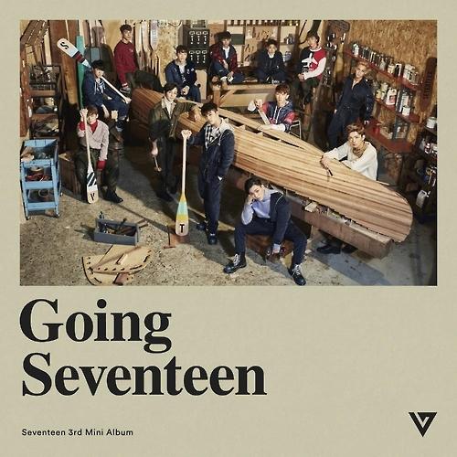 13人男团SEVENTEEN迷你专辑《GOING SEVENTEEN》封面