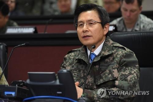 韩代总统要求韩美联军严惩朝鲜挑衅