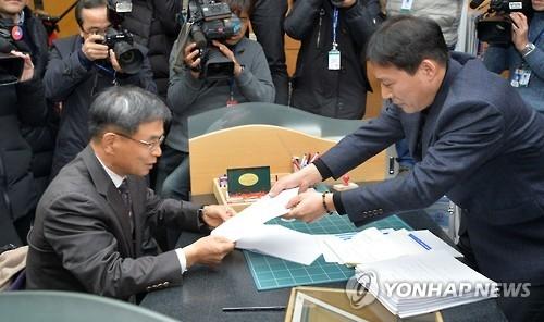 朴槿惠提交弹劾答辩状 或缺席宪法法院庭审