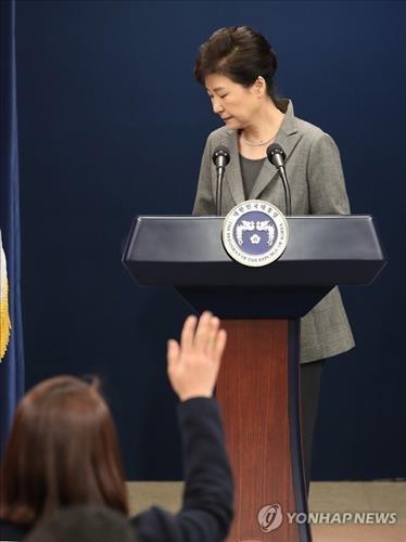 详讯:朴槿惠方面称未做违法行为且不足以被免职