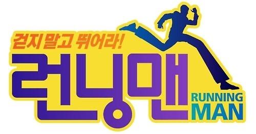 宋智孝金钟国拟裸捐《Running Man》今后片酬 - 2