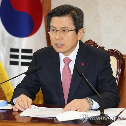 韩代总统将出席国会问政会议