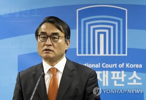 韩宪法法院最快本周敲定弹劾案预审日期