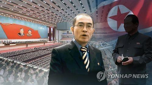 投韩朝鲜公使:不堪暴政决心流亡