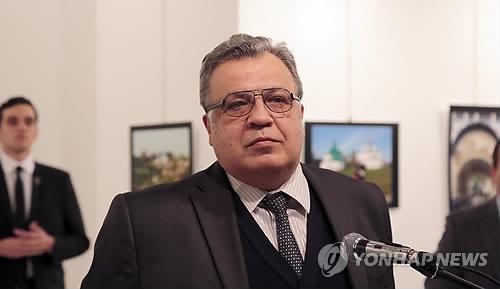 韩政府强烈谴责俄驻土大使遭枪击事件