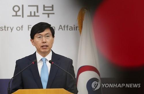资料图片:韩国外交部发言人赵俊赫(韩联社)