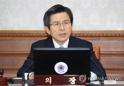 韩代总统:不考虑竞选下一届总统