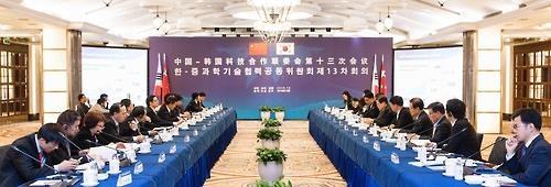 韩中科技合作联委会会议在成都召开
