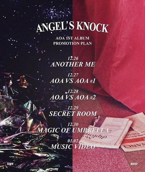 女团AOA第一张正规专辑《ANGEL'S KNOCK》海报(韩联社/FNC娱乐提供)
