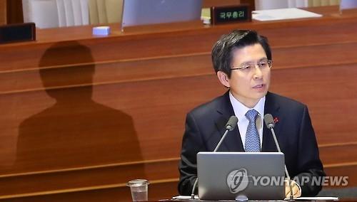 韩代总统:应尽快部署萨德保国安民
