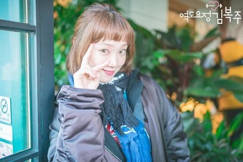 《举重妖精金福珠》剧照(官网图片)