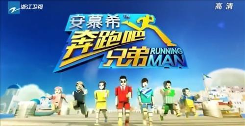 中国电视台抄袭韩国节目成风 明年有7个山寨版开播
