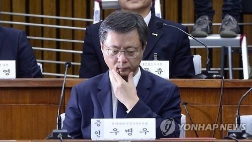 韩青瓦台前幕僚出席亲信门听证会 称不认识崔顺实