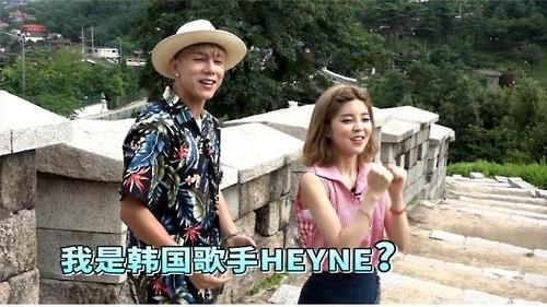 中国SITV《韩国印象》在汉阳都城拍摄场面(韩联社/首尔市提供)