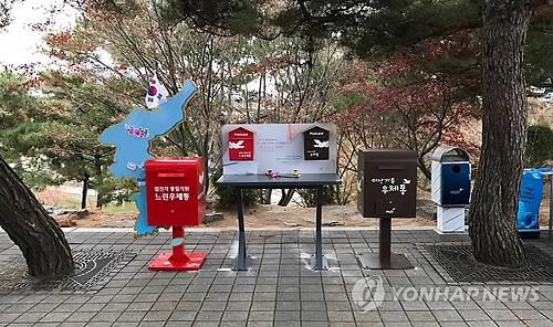 调查:韩近八成离散家属盼开展韩朝民间交流