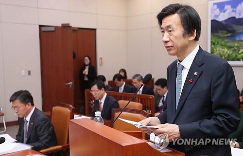 韩外长:不为朝鲜对话烟幕弹所迷惑