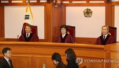 韩宪法法院今首次预审总统弹劾案