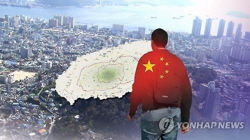 外国人持韩土地0.2% 中国人狂买济州土地热降温