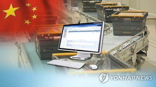 2016年韩跨境电商出口有望同比增45%