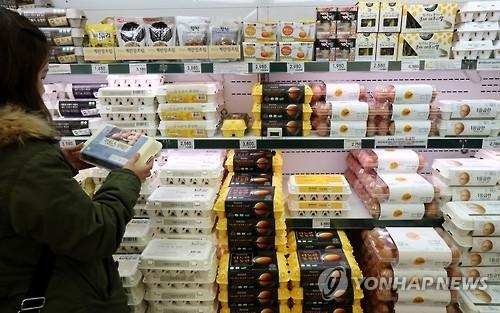 韩政府开会讨论稳物价保民生措施