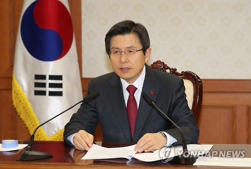 韩代总统黄教安将接受2017年政府工作汇报