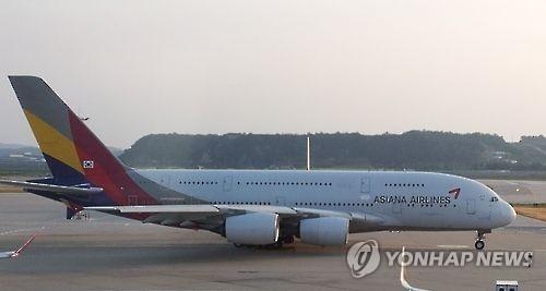 """韩亚航空扩大""""魔幻登机牌""""在华优惠范围"""