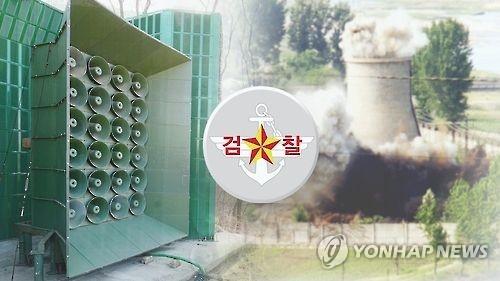 韩军在前线新增部署20余台对朝喊话扩音器