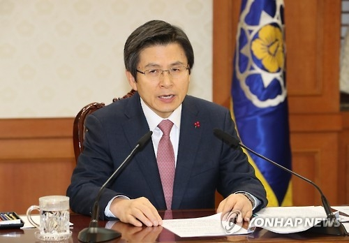 韩代总统强调与民沟通加强老年人保护力度