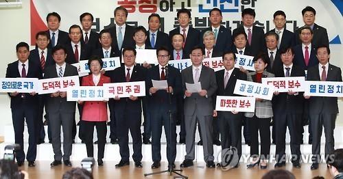 韩执政党反朴派集体退党筹建新党