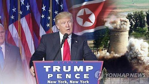 韩智库:特朗普对朝政策会强硬 亦有对话可能性