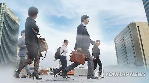 报告:2015年韩工薪族平均年薪18.7万