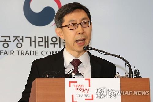 高通因不正当竞争在韩被罚近60亿元