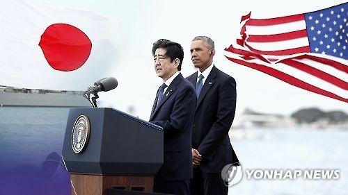 韩政府:日本应为与侵略受害国和解而加倍努力