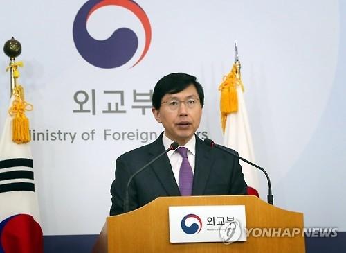 韩政府就日本防卫大臣参拜靖国神社表抗议