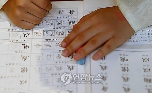 韩小学高年级教材2019年起标注汉字