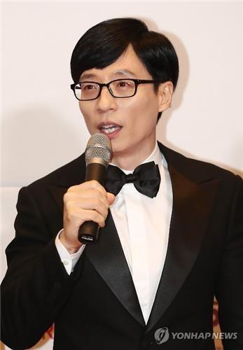 韩艺人刘在石荣获2016MBC电视台演艺大奖