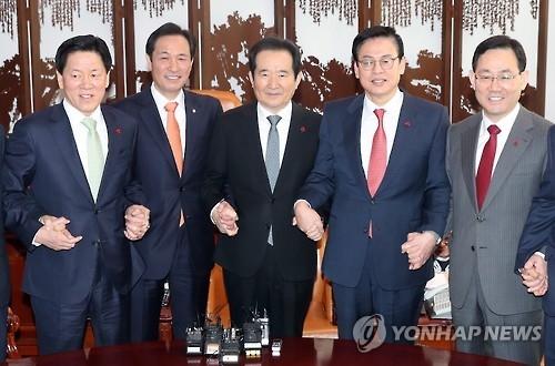 韩四大党确定下月立法议程 修宪提速