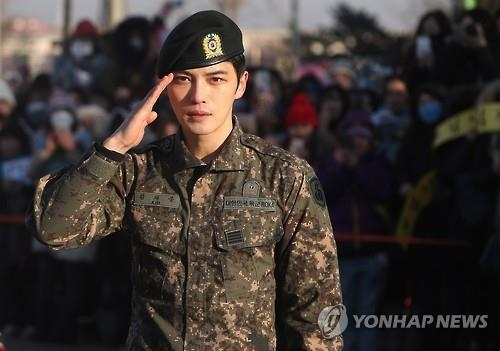 JYJ金在中与SJ晟敏今退伍