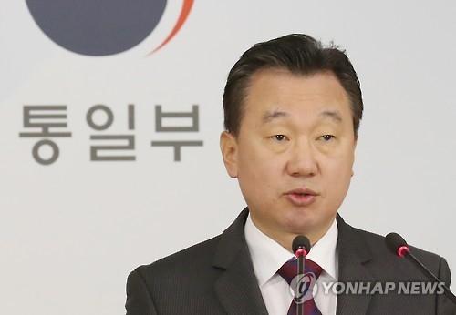 韩统一部:不必对朝鲜领导人新年贺词赋予太多意义