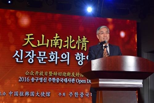 中国驻韩大使馆举办公众开放日活动辞旧迎新