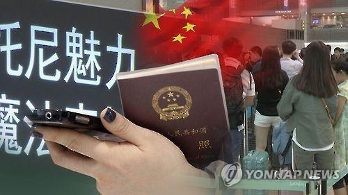 """中国疑打""""游客牌""""反制萨德入韩"""