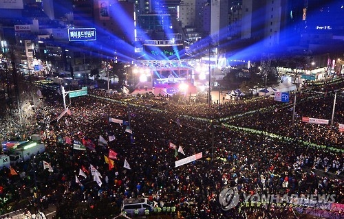 1月1日新年敲钟仪式现场照(韩联社)