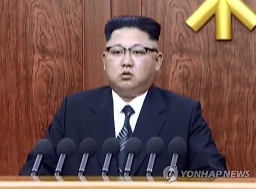 简讯:金正恩发表新年贺词炫耀朝鲜核导能力