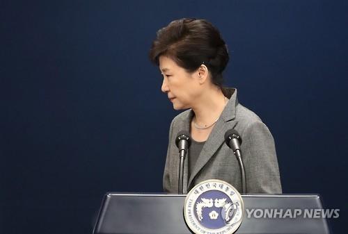 朴槿惠被停职后首次与媒体记者座谈