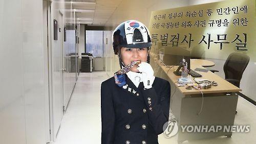 详讯:韩总统亲信崔顺实之女在丹麦被拘